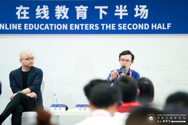 掌门1对1张翼受访亚布力中国企业家论坛 揭秘头部企业如何逆周期飞翔