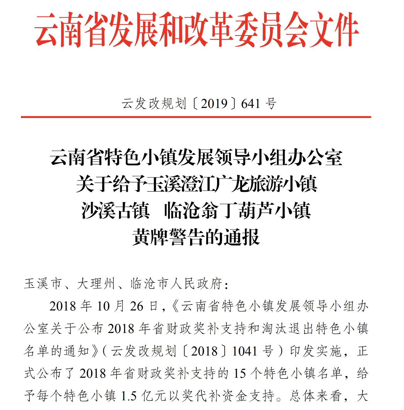 http://www.23427.site/dushuxuexi/17937.html