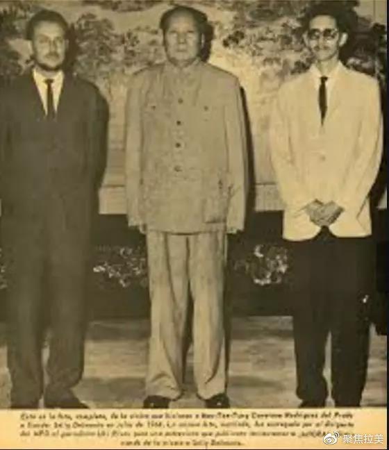 曾受毛主席接见的多米尼加政治家指出:香港问题不容外界染指