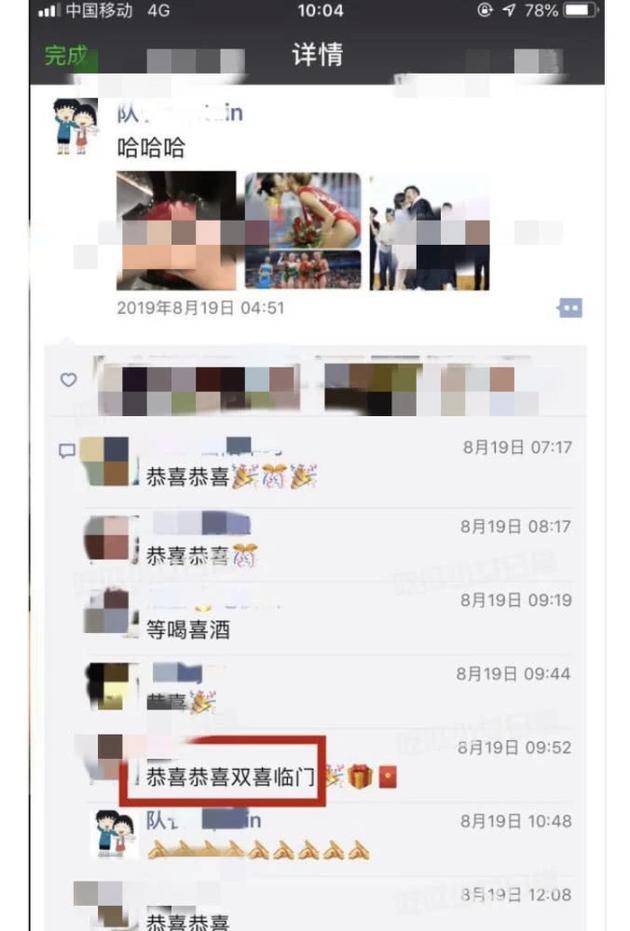 梁超朋友圈评论