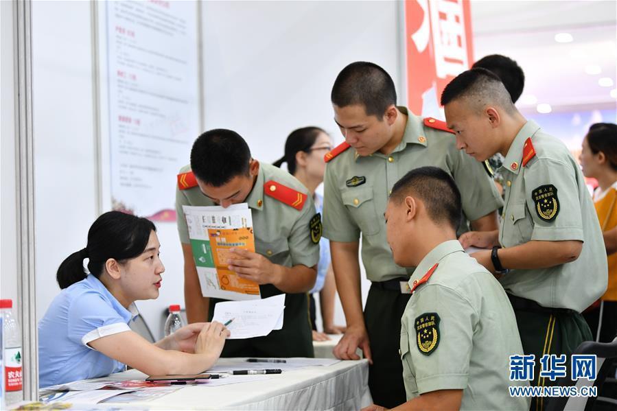 重庆举办退役军人专场招聘会