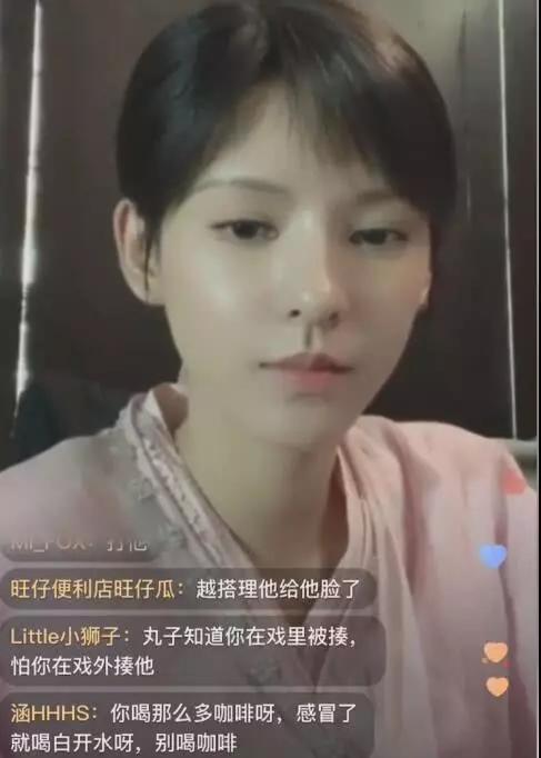 张予曦直播疑透露分手原因 遭遇陈柏融冷暴力