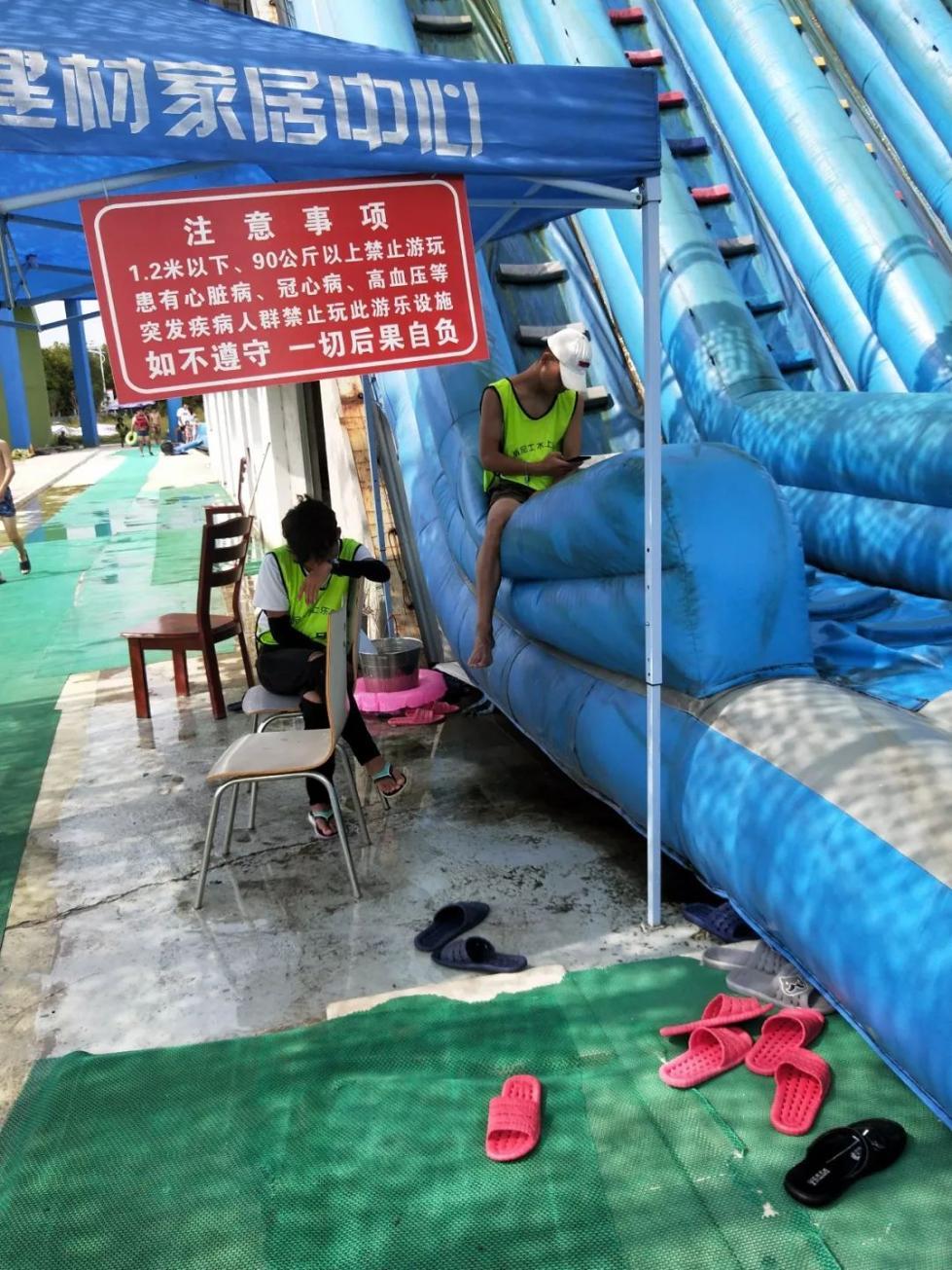 一月内3死48伤,这项火热的暑期娱乐项目为何安全事故频发?