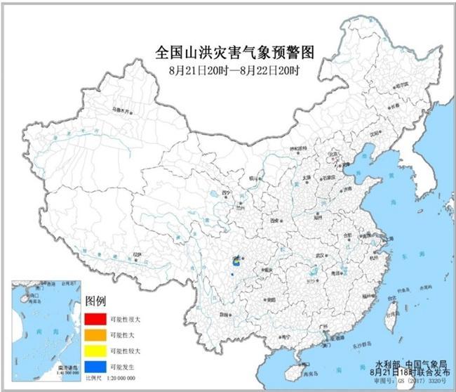 山洪灾害气象预警!四川中部局地可能发生山洪灾害