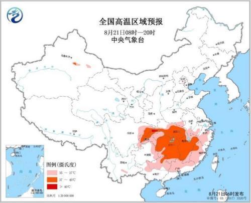 高温黄色预警继续:重庆北部局地可达40℃以上