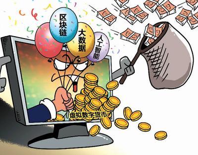 """""""数字人民币""""初露真容 不是虚拟货币,不是网络支付,不是电子钱包"""