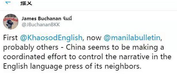 不止推特封号,西方媒体还向一家泰国媒体开炮,也因为香港……