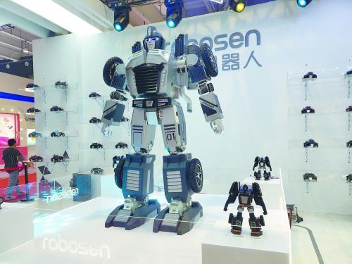 """在世界机器人大会体验""""自动生活"""""""