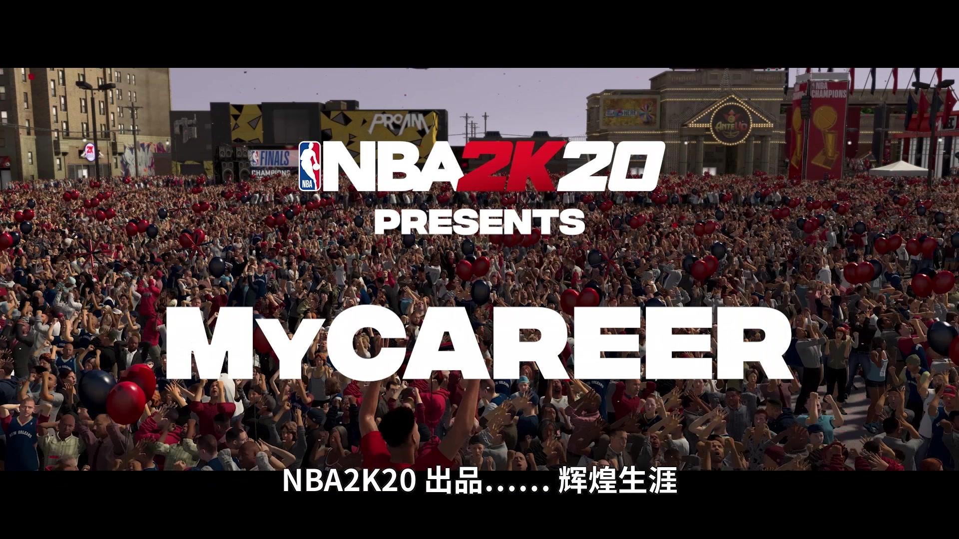 全新辉煌模式展示 《NBA 2K20》Demo试玩推出