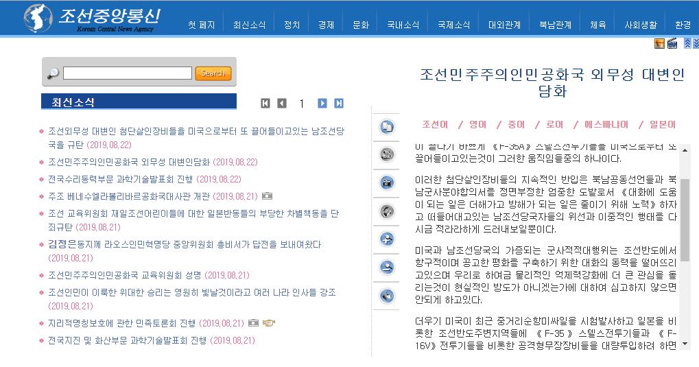 http://www.k2summit.cn/guojidongtai/930374.html