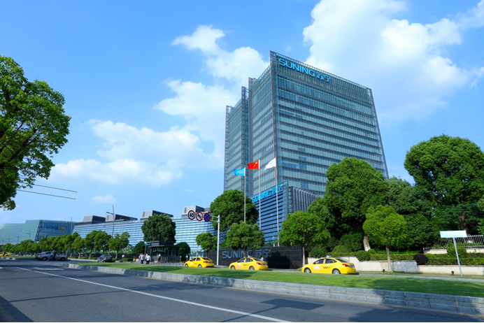 中国民企500强榜单出炉,苏宁蝉联互联网零售第一