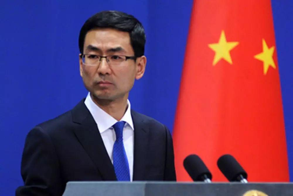 """加总理称""""不会向中国退让"""" 外交部:有理不在声高,公道自在人心"""