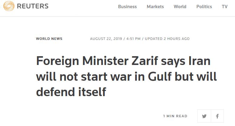 会在海湾地区发动战争?伊朗外长否认:但会自卫