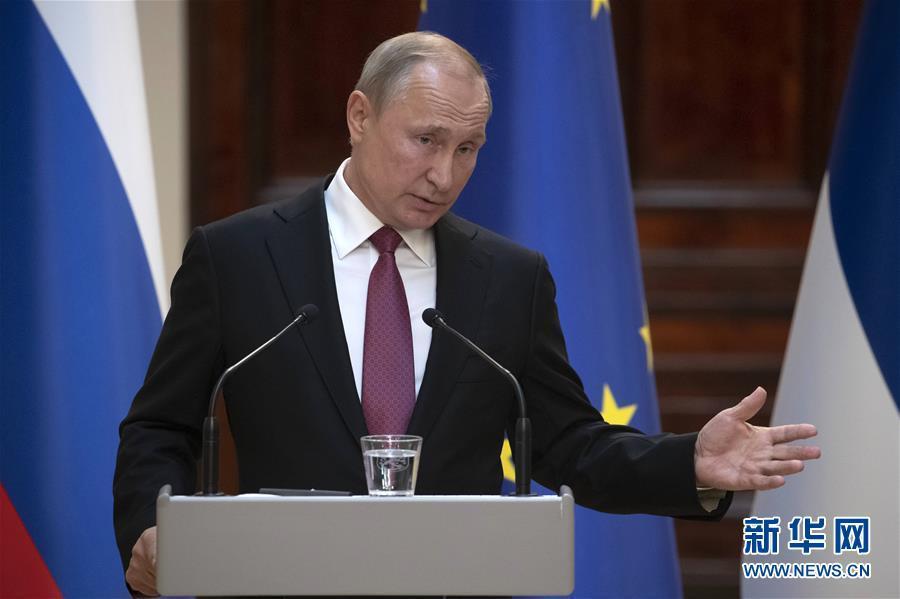 普京希望欧盟新领导层以建设性立场与俄交往