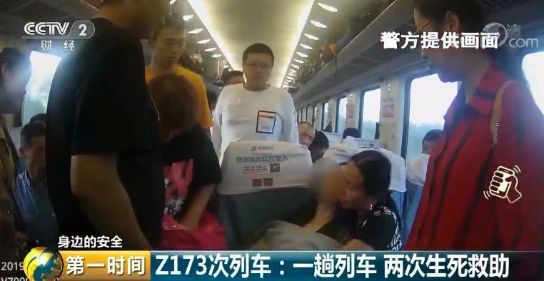 哈尔滨:一趟列车 众人两次生死救助 给大家点赞!