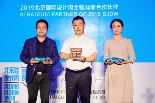ARCFOX潮领2019北京世界规划周,电竞酒店长处-商业健康险商业健康险