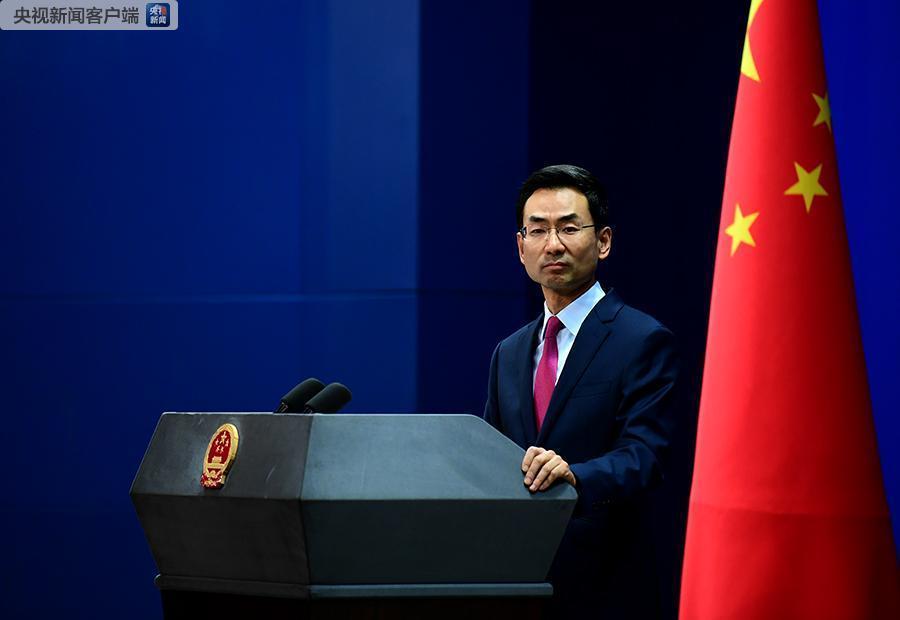 外交部:中加关系出现困难 责任在加方