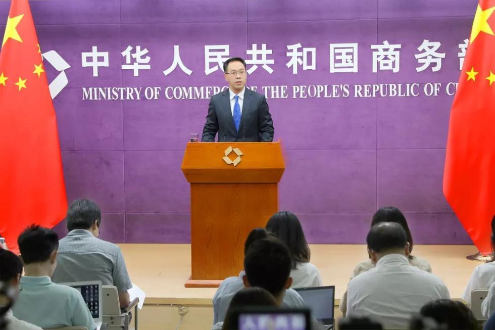 美方欲将香港问题和当前中美经贸谈判挂钩?商务部回应