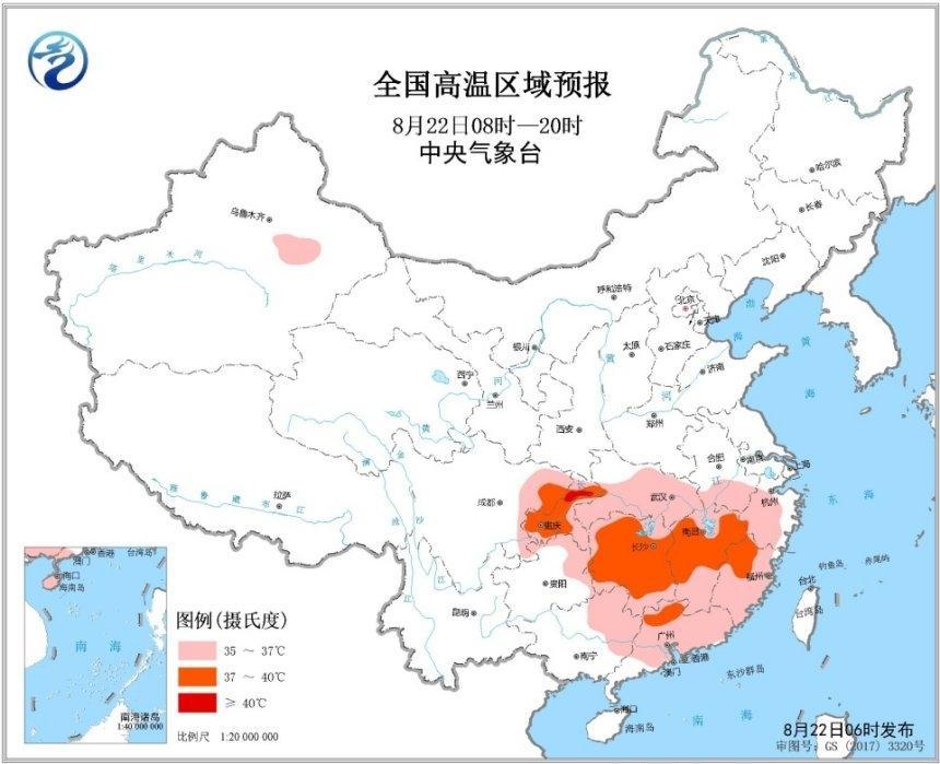 高温预警!湖南江西四川等多地最高气温可达39℃ 重庆局地40℃+