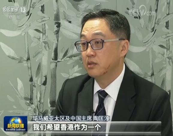 香港金融服务界:反对暴力 维护香港国际金融中心地位