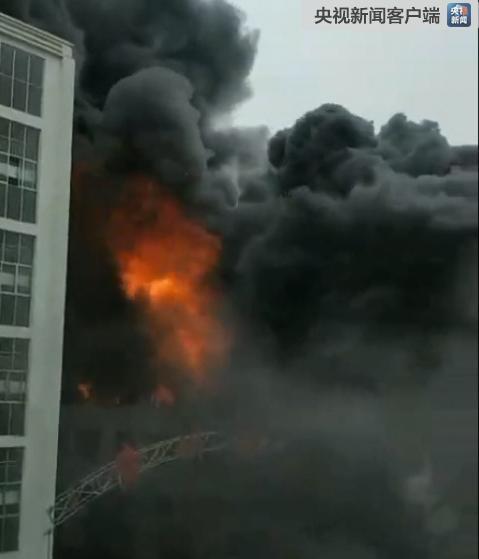 贵州岑巩一企业失火 造成1人死亡3人重伤