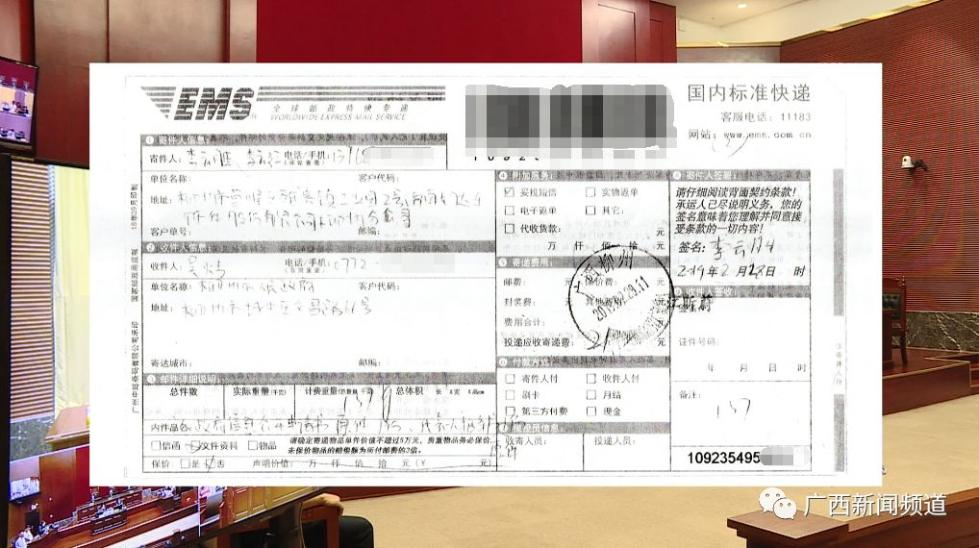柳州13市民状告市政府案昨开庭:称申请书寄给市长无回应