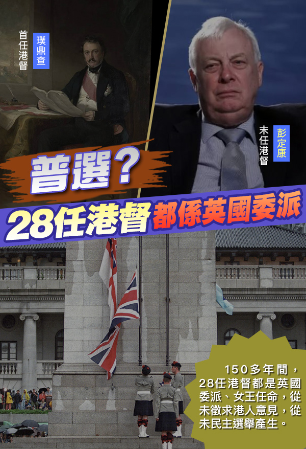 英国殖民统治下的香港,真有那么好?,电竞姓名游戏姓名英文-辛巴婚礼成龙进场