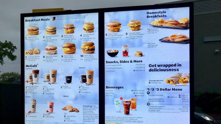 AI成餐饮行业香饽饽 麦当劳用它解读顾客想吃啥