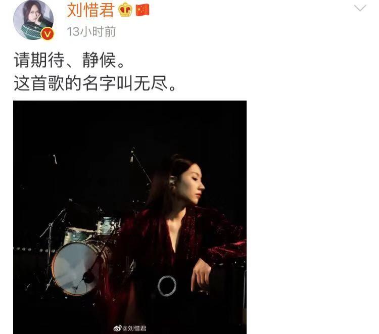 刘惜君出道十年 感慨献唱《有多少个十年》