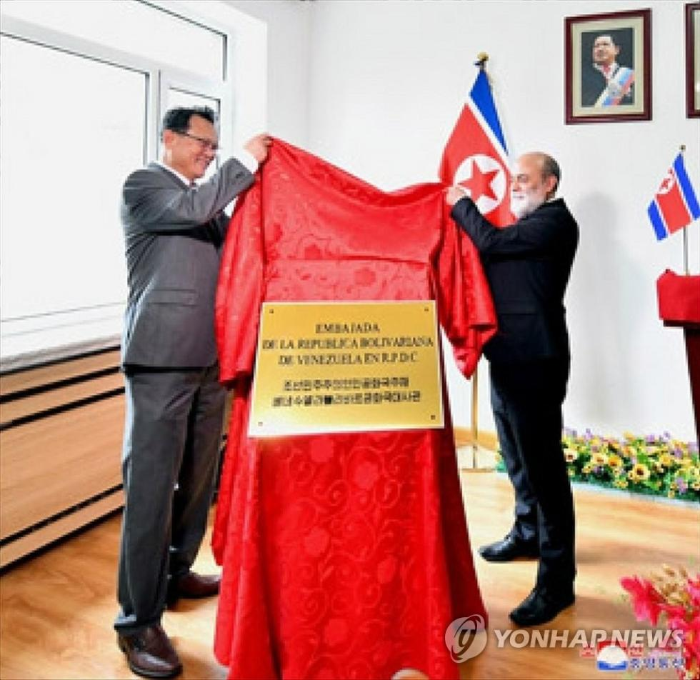 首次!委内瑞拉在朝鲜开设大使馆