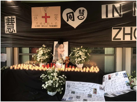 意媒:意大利遇害中国女孩葬礼举行 逾500人出席