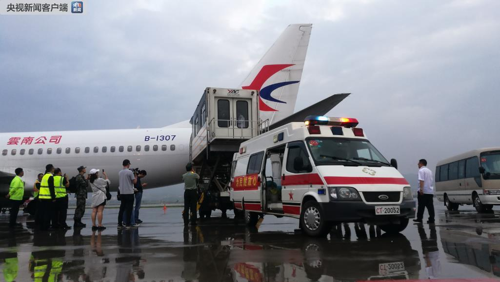 老挝车祸重伤中国游客乘机回国治疗