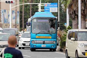 日本神奈川进行无人驾驶巴士路测