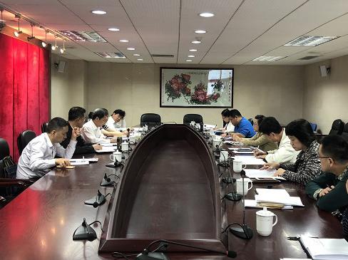 全国工商联党组召开理论学习中心组扩大学习报告会