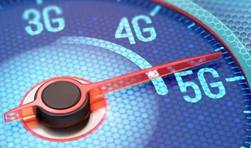"""工信部辟谣""""4G降速"""":绝不会下达降低4G速率指令"""
