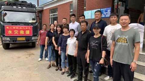 抚顺新宾县工商联组织民企灾后重建