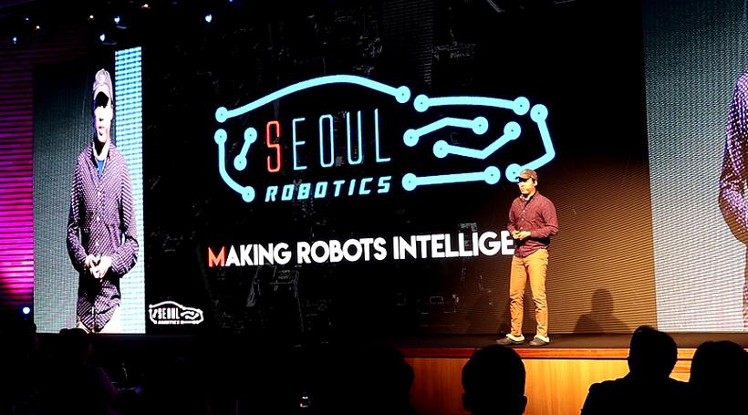 韩国公司推3D感知软件平台 可与所有3D激光雷达传感器兼容
