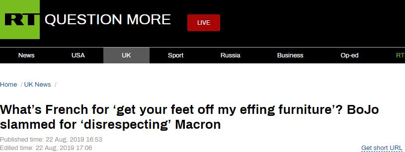 握手13秒后,当着马克龙的面,英国新首相把脚踩到了爱丽舍宫的茶几上面...