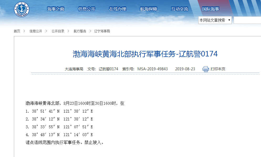 http://www.k2summit.cn/guonaxinwen/939528.html