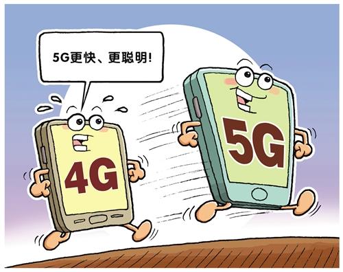 工信部表态:不会要求运营商降低4G网速