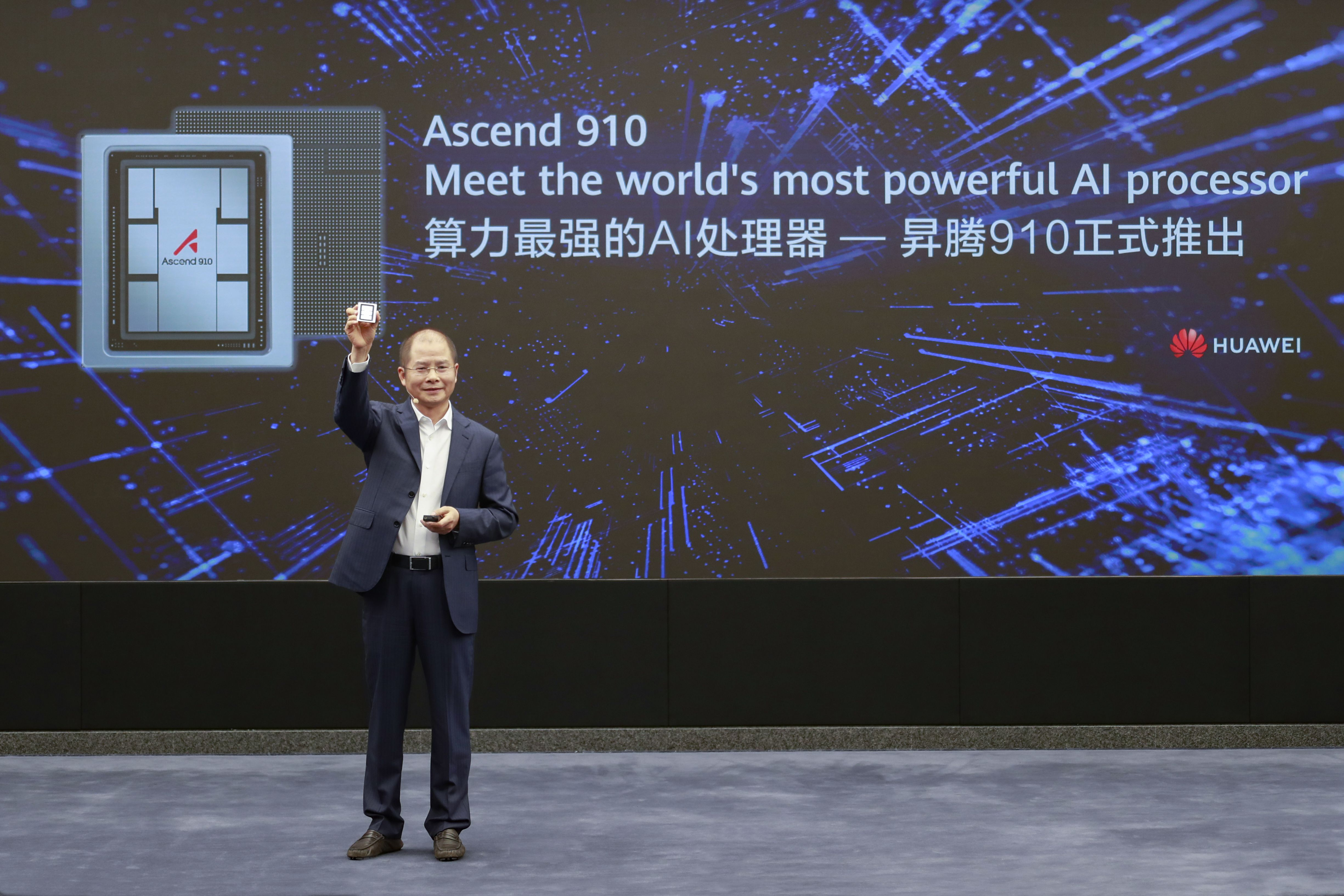 华为正式发布算力最强AI处理器Ascend 910