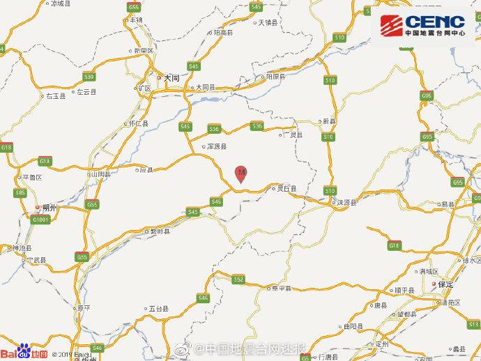 山西大同市灵丘县发生3.2级地震,震源深度5千米