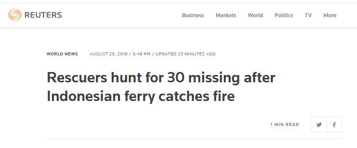快讯!印尼一艘渡轮发生起火事故,30名乘客失踪