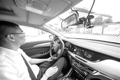 5G自动驾驶开放道路场景示范运营基地在重庆启用