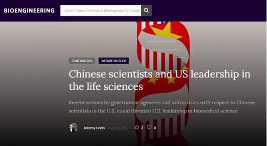 百人联名!美国医学家集体反对限制华裔科学家