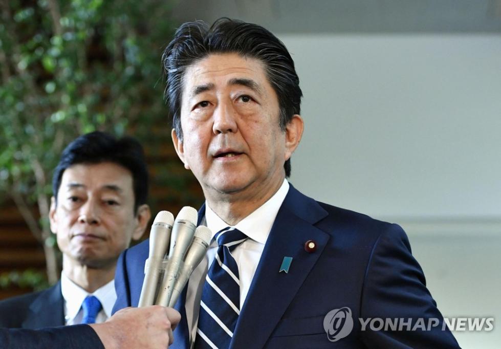 安倍批韩国政府作废军情协定 称破坏信任