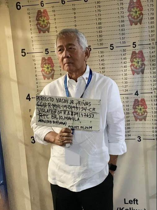 菲律宾前外交部长亚赛被捕
