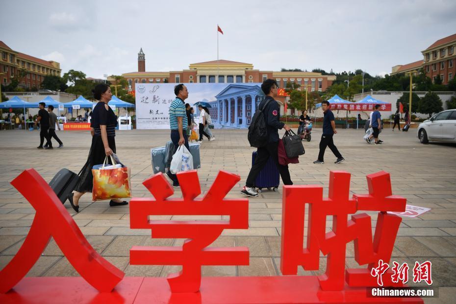 云南高校迎来开学季 新生开启大学生活