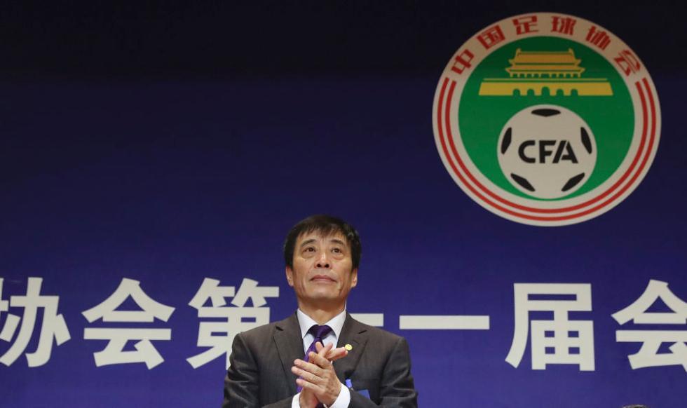 是否会申办世界杯?中国足协主席这样回应