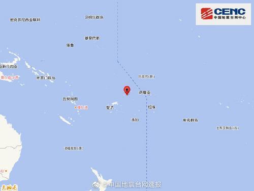 斐济群岛区域发作5.9级地震 震源深度10千米,电竞人才需200万 微博-齐达内非博格巴不要